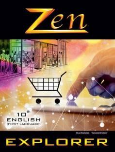 English 1 - SSLC (English Medium) Explorer