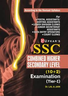 Ssc Combined Preliminary Examination