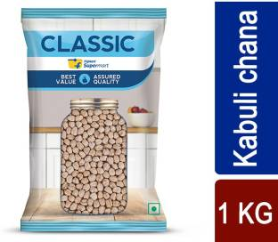 Flipkart Supermart Classic Kabuli Chana (Whole)