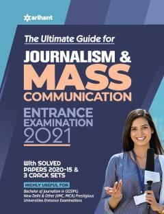 Mass Communication Entrance Exam