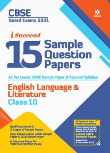 CBSE New Pattern 15 Sample Paper English Language & Literature Class 10 for 2021 Exam with reduced Syllabus