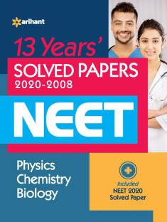 13 Years Solved Papers NEET 2021