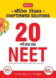 20 Years Neet Aipmt Chapterwise Solutions Physics