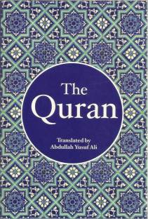 The Holy Quran - Translated by: Abdullah Yusuf Ali