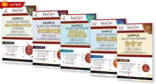 Educart Top-Selling Bundle Of Maths (Standard) + Science +English + SST + Hindi 'A' Of CBSE Sample Papers Class 10 2021 (Reduced Syllabus And Latest Pattern)