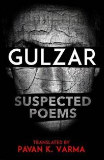 Suspected Poems