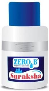Zero B Surakhsa Non Electric Gravity Base Disinfects Vegetables, Drinking 3600 L Gravity Based Water P...