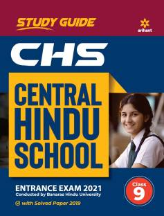 Study Guide Central Hindu School Entrance Exam 2021 for Class 9