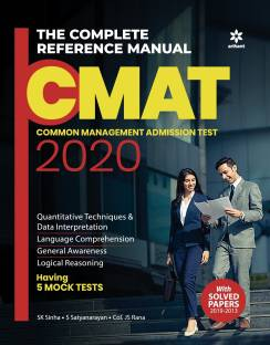 The Complete Reference Manual for Cmat 2020