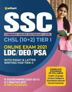 Ssc (10+2) Guide Combined Higher Secondary 2020
