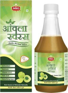 MSG Amla Juice, Rich in Vitamin C and Natural Immunity Booster