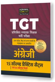 All TGT English Exams Practice Sets And Solved Papers Book For 2021