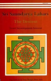 Sri Saundarya Lahari