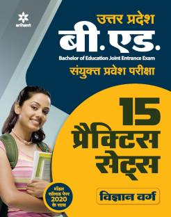15 Practice Sets Up B.Ed Jee Vigyan Varg for 2021 Exam
