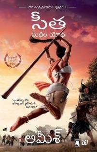 Sita - Mithila Yoddha - Warrior of Mithila