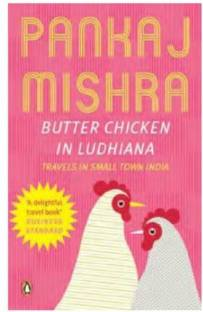 Butter Chicken In Ludhiana - Travels in Small Town India