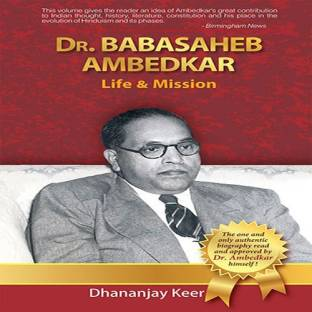 Dr Babasaheb Amedkar Life & Mission