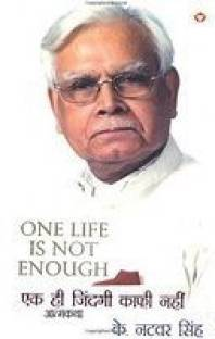 One Life is Not Enough 1st  Edition