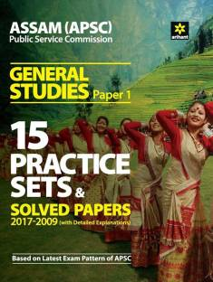 Assam Public Service Commission 15 Practice Sets and Solved Papers General Studies Paper 1 2018