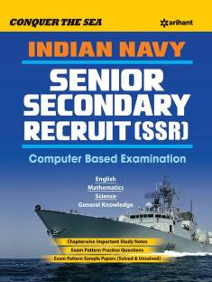 Indian Navy Secondary SSR Guide 2019