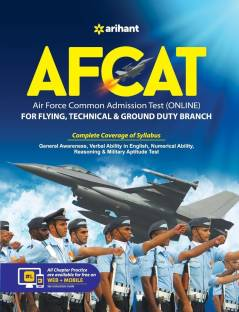 Afcat (Flying Technical & Ground Duty Branch)