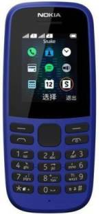 sivin's Back Cover for Nokia 105, 2017 & 2019