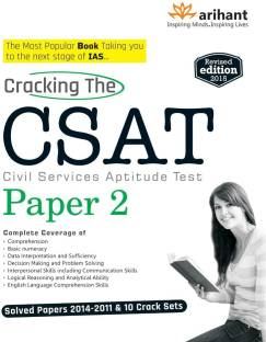 Cracking the CSAT Paper - 2 - Solved Papers 2014 - 2011 & 10 Crack Sets