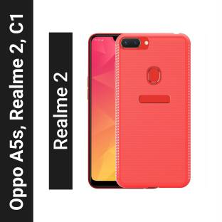 Flipkart SmartBuy Back Cover for Realme 2, Realme C1, Oppo A5s