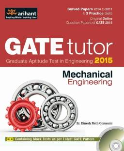 GATE Tutor 2015