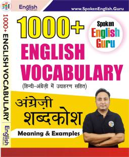 Spoken English Guru English Vocabulary Book