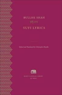 Sufi Lyrics