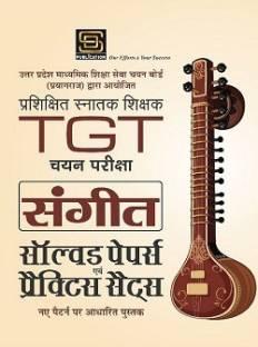 UP TGT Music ( Sangeet )
