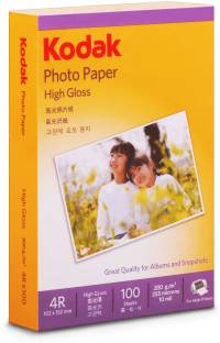 KODAK High Glossy 4R 200GSM (102 x 152mm) Inkjet Paper For a Lifetime of MEMORIES and Compatible With CANON, HP, KODAK, EPSON, DELL, BROTHER, LEXMARK Printers (200 GSM) 200 Sheets (set of 2) Unruled 4R (4x6) 200 gsm Photo Paper