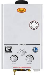 SURYA 6.5 L Gas Water Geyser (6L-Elite-2020, White)