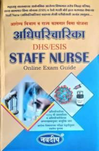 Dhs / Esis Staff Nurse ( Marathi Language )