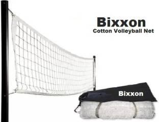 Bixxon Gold Line Cotton Nets Pack of 1 Nets Volleyball Net