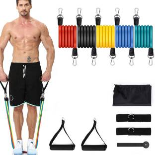 latex Resistance Bands 11pcs Set Tubes for Fitness Home Gym Exercise Workout Resistance Tube