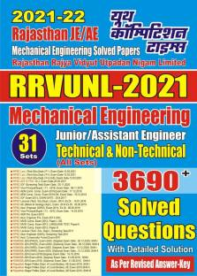 Rajasthan JE/AE Mechanical Engineering Technical & Non-Technical Solved Papers - RRVNUL 2021