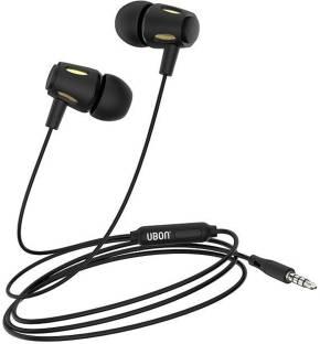 Ubon UB-770 Wired Headset