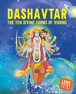 Dashavtar the Ten Divine Forms of Vishnu