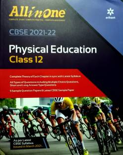 Arihant Cbse All in One Physical Education Class 12