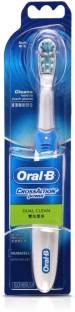 Oral-B Cross Action Battery Powered Electric Toothbrush