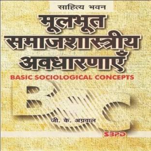 Basic Sociological Concept