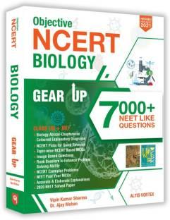 Objective NCERT Gear Up Biology for NEET-AIIMS - Biology Paperback - NEET Gear Up Series Book