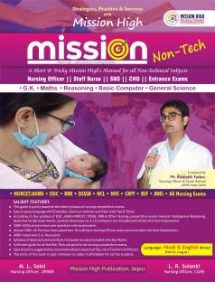 Mission Non-Tech Guide for Nursing Officer Exams/AIIMS, NORCET, ESIC, RRB, DSSSB - For Maths, Reasoning, GK, Computer, Science