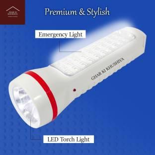 ghar ki khushiya Rechargeable torch Flashlight Long range with 1 led emergency light Flashlight Torch ...