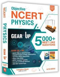 Objective NCERT Gear Up Physics for NEET- AIIMS - NEET Gear Up Series Book