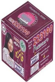 Faiza skin whitening cream 101% original see the result in with