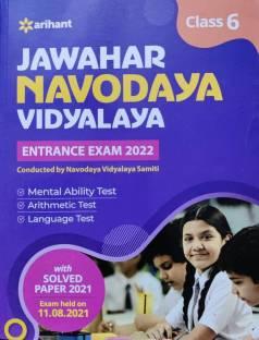 JAWAHAR NAVODAYA VIDYALAYA ENTRANCE EXAM 2022 CLASS 6