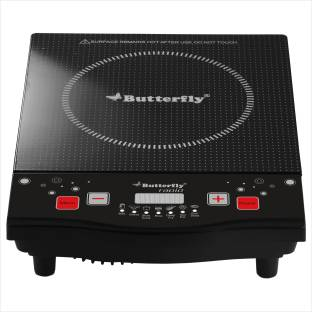 Butterfly Rapid Induction Cooktop